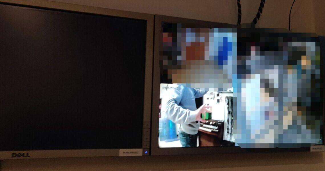 Écran de vidéo-surveillance